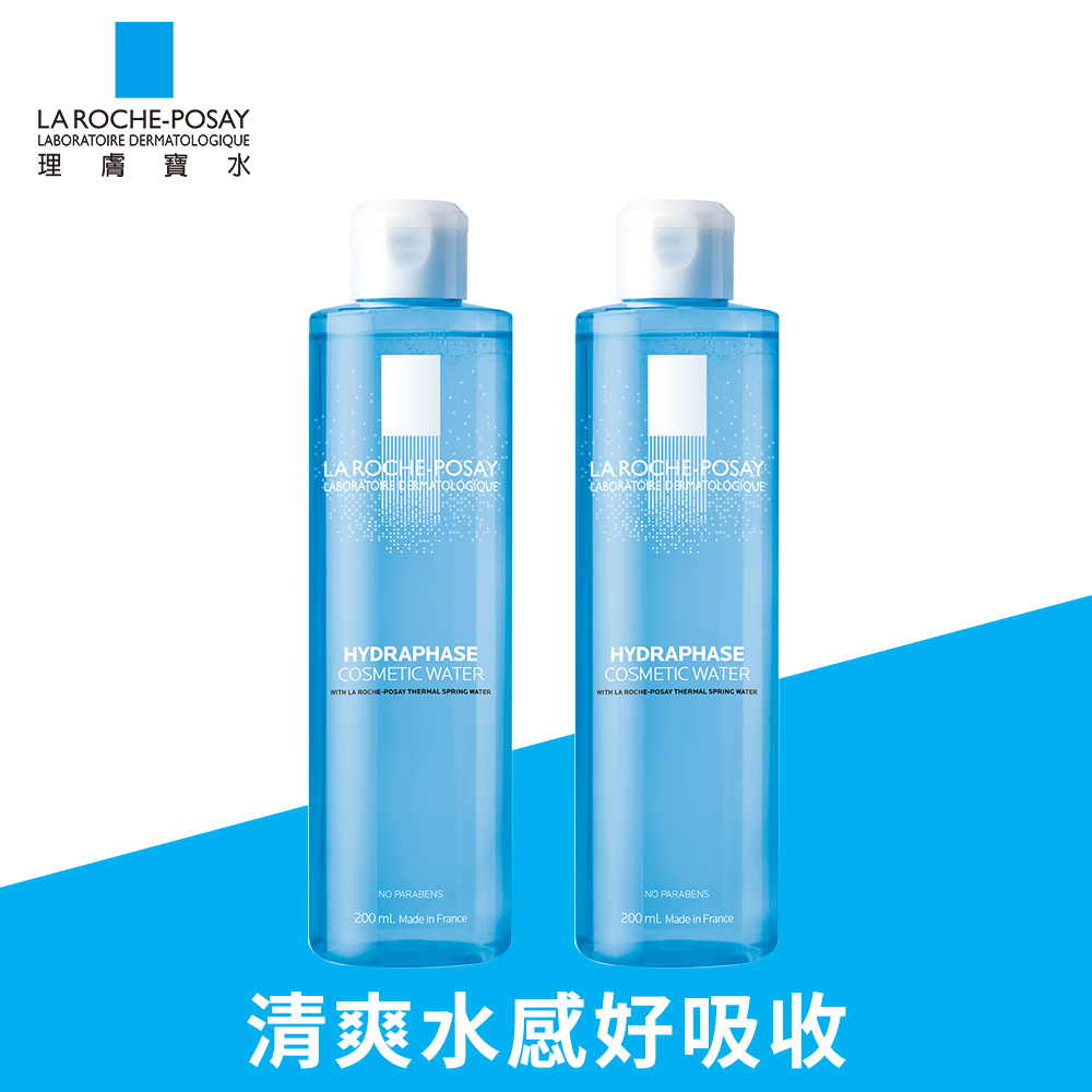 理膚寶水 水感保濕清新化妝水 200ml 2入組