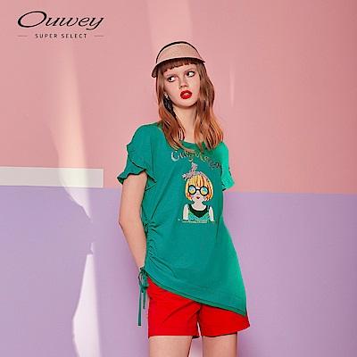 OUWEY歐薇 CALL ME BABY女孩印花上衣(綠)