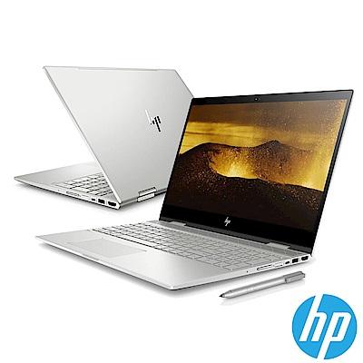HP ENVY x360 15吋筆電-銀(i7-8565U/MX150/256G+1TB)
