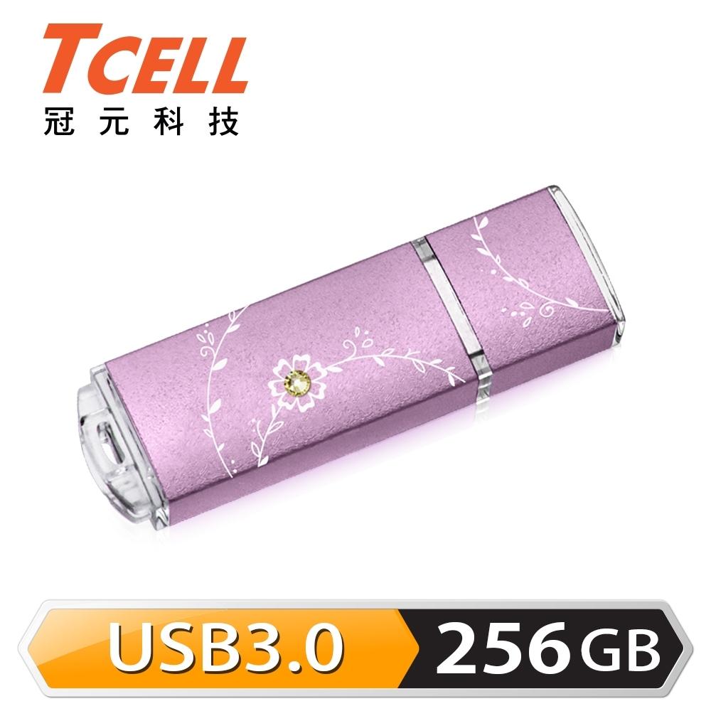 TCELL 冠元-USB3.0 256GB 絢麗粉彩隨身碟-薰衣草紫