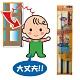 日本 CAR-BOY-門縫專用安全護條2入(白色) product thumbnail 1