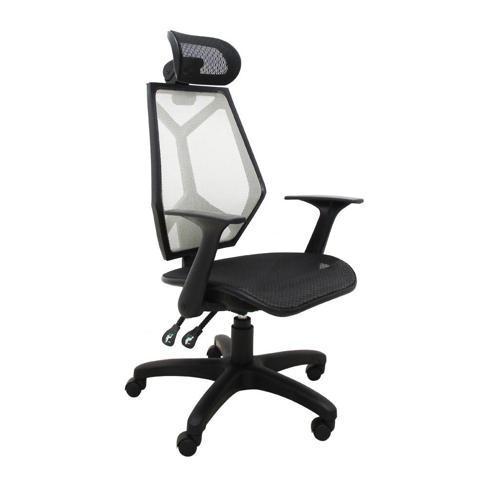 Z.O.E 機能全網透氣辦公椅/電腦椅 (灰色)
