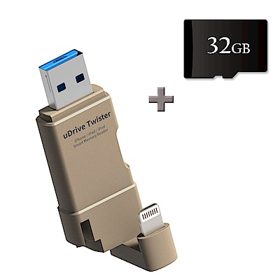 TEKQ uDrive Twister USB3.1 32G OTG雙頭蘋果碟