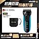 德國百靈BRAUN-新升級三鋒系列電動刮鬍刀/電鬍刀3040s product thumbnail 2