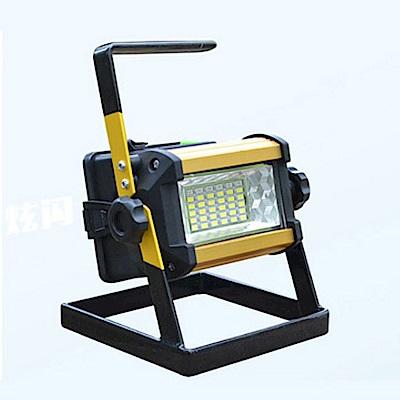 【LOTUS】超亮 50W工作燈 探照燈 警示燈 投射燈