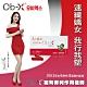 三立電視-天之驕女歐速纖膠囊(30顆/盒)X2盒享受組 product thumbnail 2