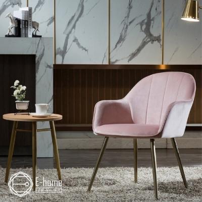 E-home Yari亞里典雅絨布餐椅 粉紅色