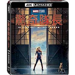 驚奇隊長  4K UHD+BD 雙碟限量鐵盒版