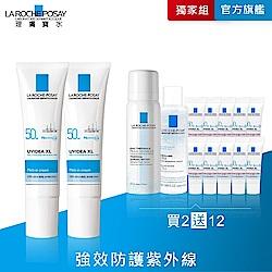 理膚寶水 全護清爽防曬液透明色30ml 2入加贈130ml獨家組 強效防護