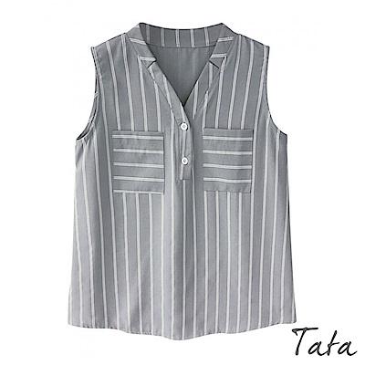 V領雙口袋無袖條紋上衣 共二色 TATA