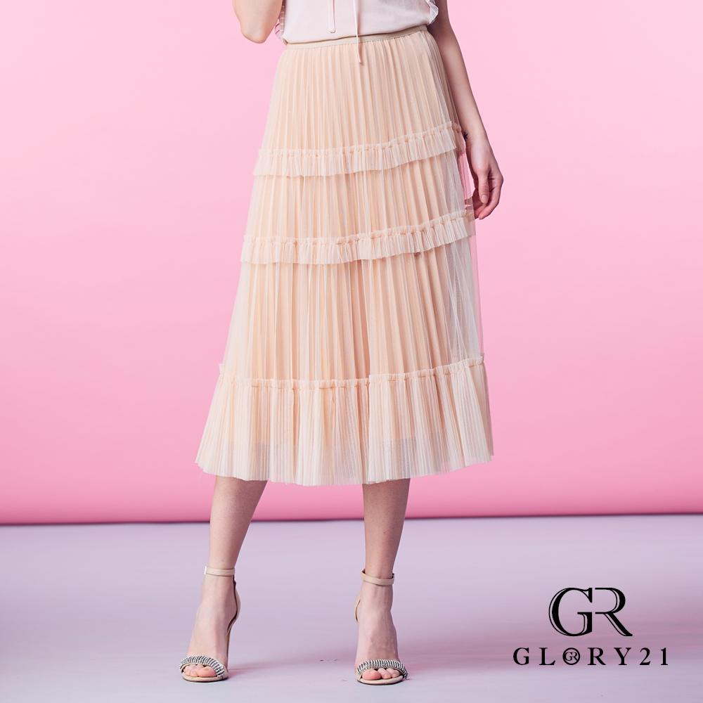 【GLORY21】細緻蕾絲百摺蛋糕長裙-杏色