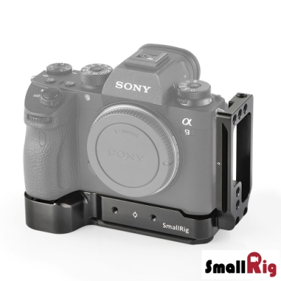 SmallRig 2122 L型底板支架│for Sony A7III/A9