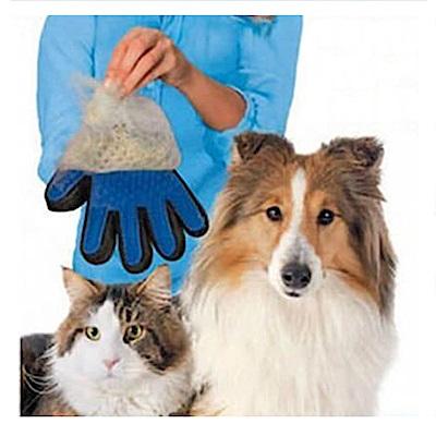 寵物貴族 高質感安撫潔毛按摩手套/寵物手套/洗澡手套/寵物梳毛(二入組)