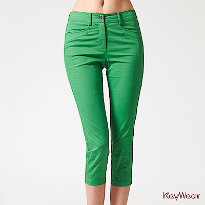 KeyWear奇威名品     都會休閒繽紛七分褲-綠色