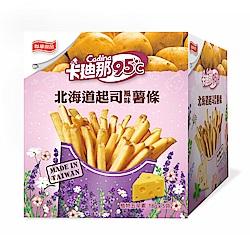 卡迪那 95度C薯條-北海道起司風味(18gx5包)