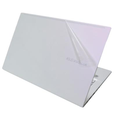 EZstick ASUS VivoBook S14 S433FL 專用 二代透氣機身保護膜