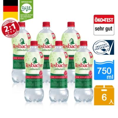 499免運 Rosbacher 德國天然礦泉水750ml 6入 德國礦沛版PET 紅蓋