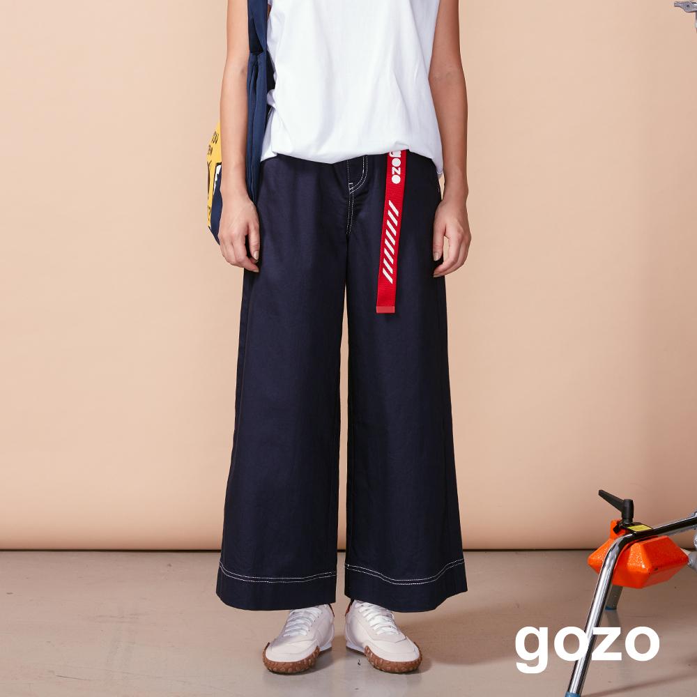 gozo 品牌布標配色壓線直筒寬褲(二色)