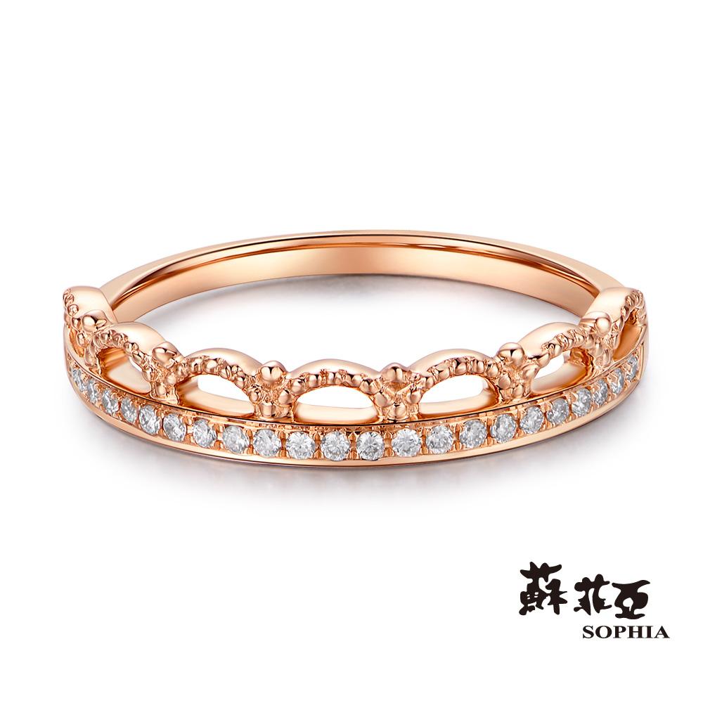 蘇菲亞SOPHIA - 公主皇冠鑽石戒指