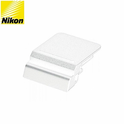 原廠Nikon熱靴蓋BS-N1000白色