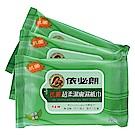 依必朗超柔潔膚濕紙巾-綠荼清新(10抽*3/組)x36入