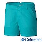 Columbia 哥倫比亞 防曬30短褲-湖水藍 UAL47200AQ