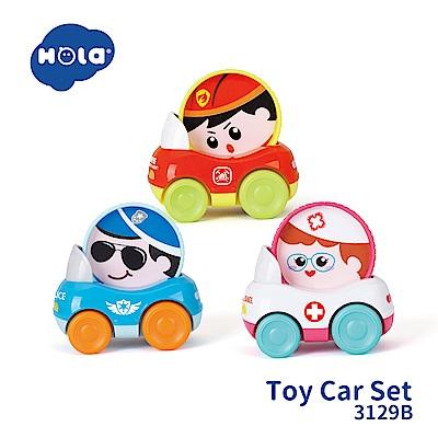 香港HOLA幼兒玩具-小英雄嚕嚕車(3入) 3129B
