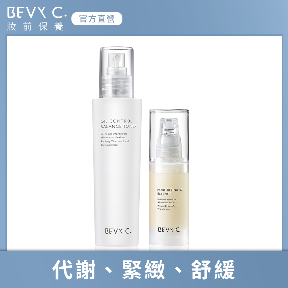 BEVY C. 零毛孔緊緻舒緩調理組(化妝水+精華)