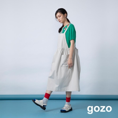 gozo 造型大口袋抓摺可調式吊帶裙(淺灰)