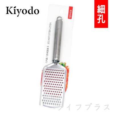 KIYODO 不鏽鋼菜剉(細孔)-4入