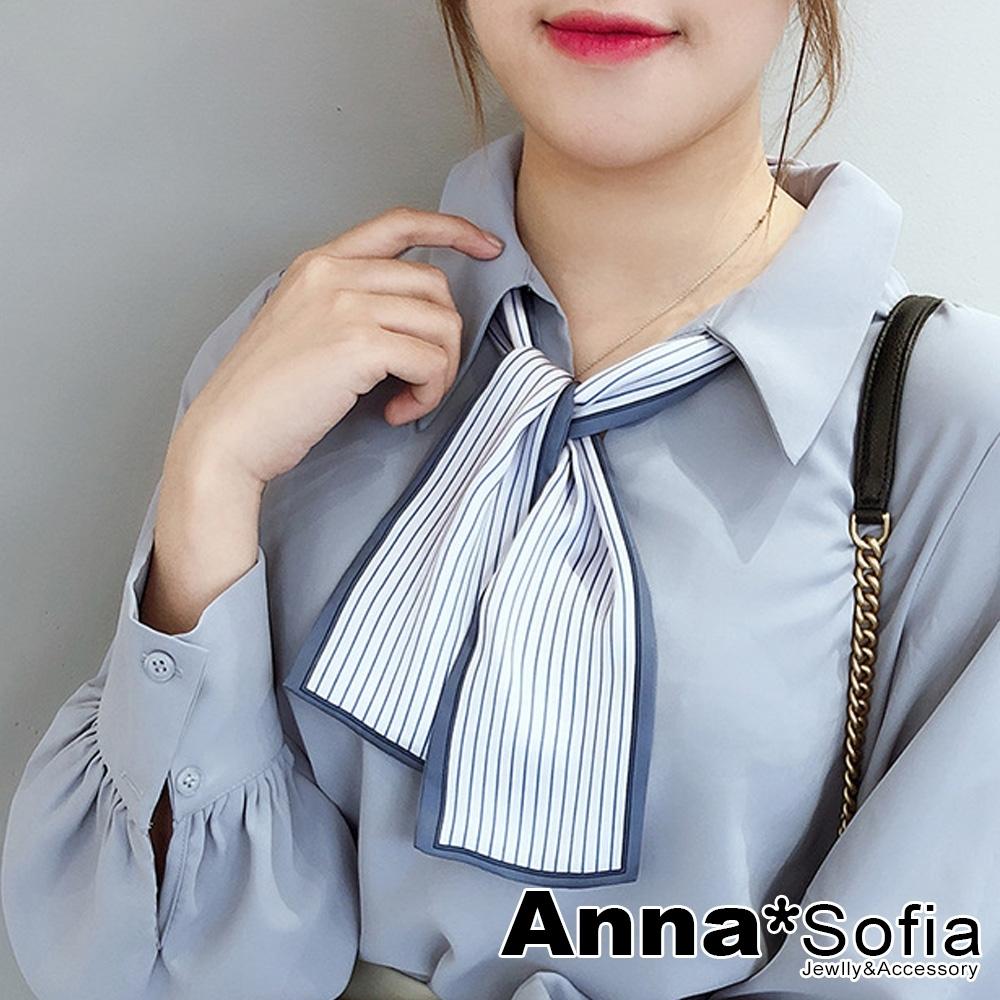 【滿額75折】AnnaSofia 細條紋框邊 窄版緞面仿絲領巾絲巾圍巾(白底藍灰框)