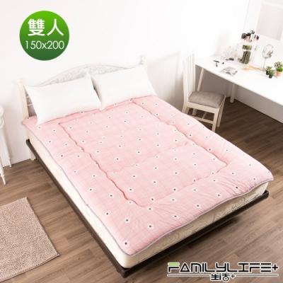 【FL生活+】日式加厚8cm雙人床墊(150*200cm)-粉嫩花朵(FL-109-D)