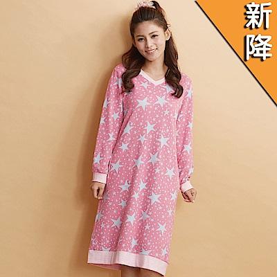 華歌爾睡衣-星星印花 M-L 長袖裙(甜美粉)