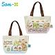 日本正版 角落生物 麵包系列 手提袋 便當袋 午餐袋 角落小夥伴 San-X product thumbnail 1