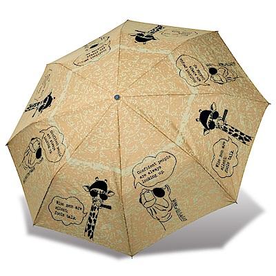 RAINSTORY 長頸鹿與駱駝抗UV雙人自動傘(土黃)