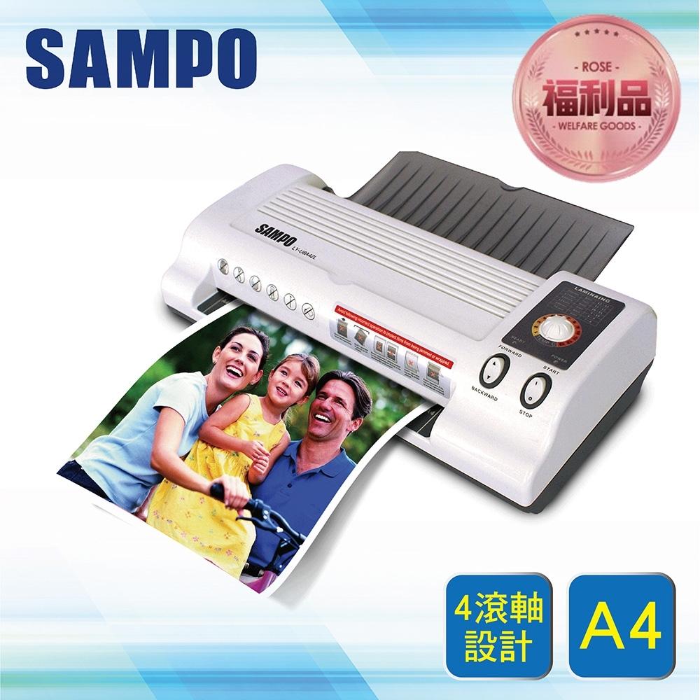 SAMPO 聲寶4滾軸冷熱雙功能A4專業護貝機(福利品 LY-U6A42L)