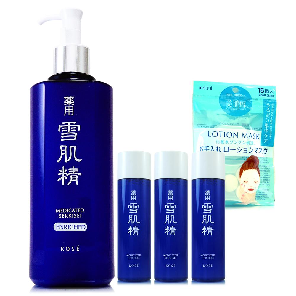 KOSE高絲 雪肌精化妝水500ml(極潤型)贈雪肌精化妝水45ml*3+水敷容