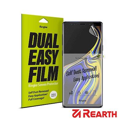 Rearth 三星 Galaxy Note 9 滿版抗衝擊螢幕保護貼(兩片裝)