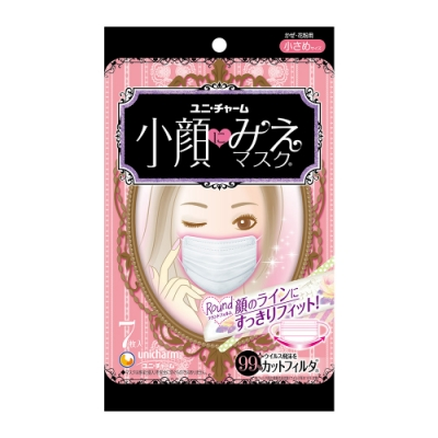 超快適 小顏醫用口罩(S)-粉色(7入/包)