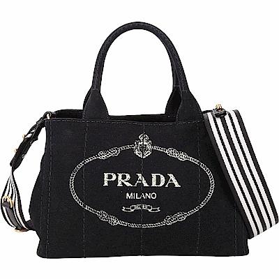 PRADA Canvas 牛仔帆布手提斜背包(黑色)