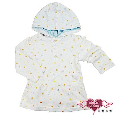 【天使霓裳-童裝】閃耀繁星 棉質兒童連帽長袖童裝上衣(白)