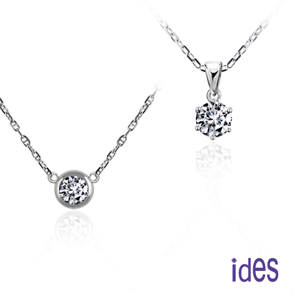 (無卡分期12期) ides愛蒂思 精選30分E/VS1八心八箭鑽石項鍊