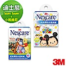 (2入組) 3M Nexcare 克淋濕防水透氣繃 紋身系列 Tsum Tsum+小熊維尼