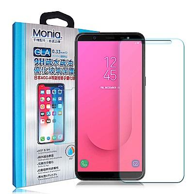 MONIA Samsung Galaxy J8 日本頂級疏水疏油9H鋼化玻璃膜