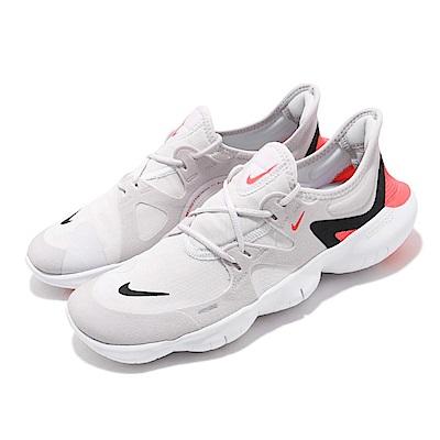 Nike 慢跑鞋 Free RN 5.0 男鞋