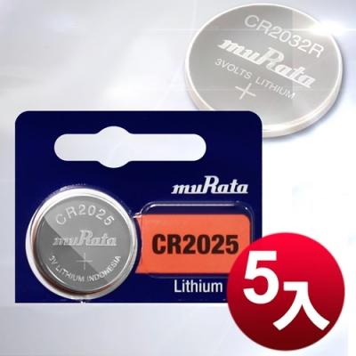 muRata 公司貨 CR2025 / CR-2025 鈕扣型鋰電池(5顆入)