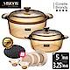 美國康寧 Visions 晶彩透明鍋雙鍋組雙耳5L+雙耳3.25L product thumbnail 1