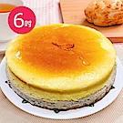 樂活e棧-父親節造型蛋糕-香芋愛到泥乳酪蛋糕(6吋/顆,共1顆)