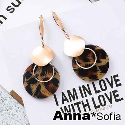 【3件5折】AnnaSofia 拉絲紋波曲片豹墜 大型耳針耳環(金系)