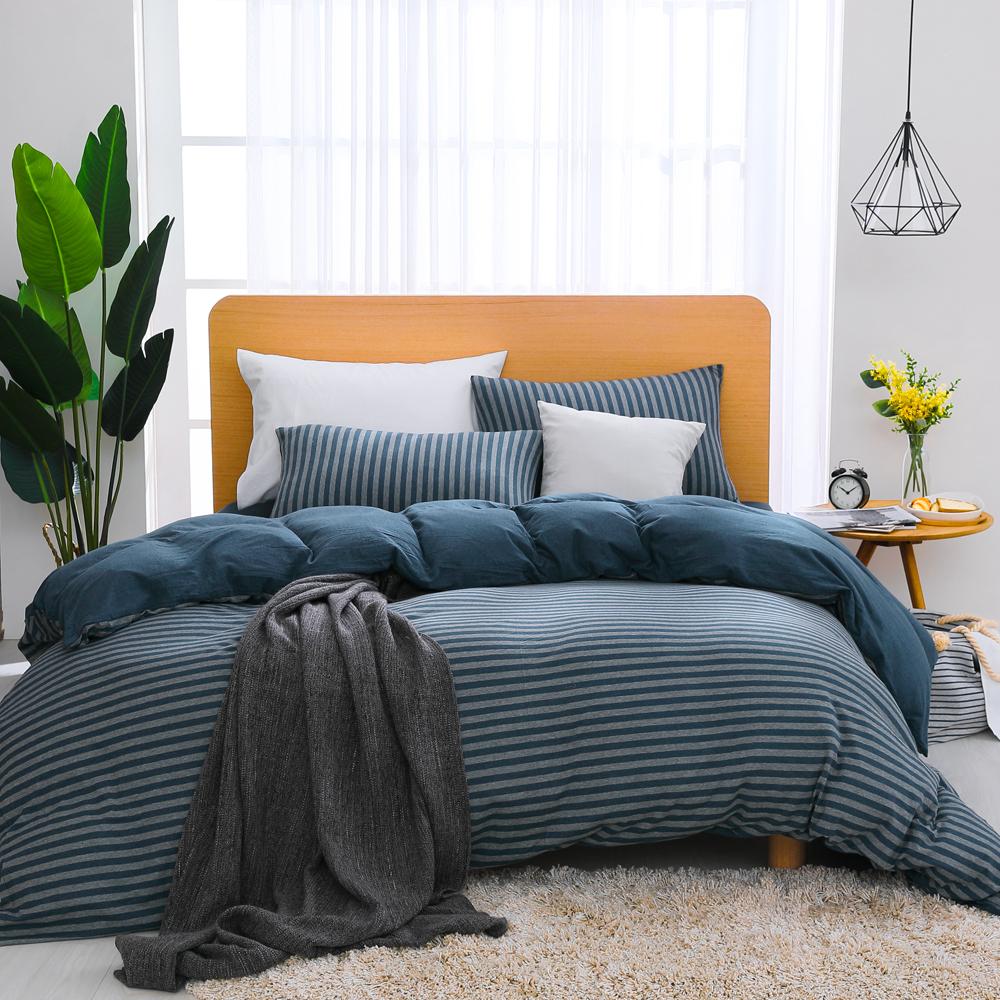 鴻宇 雙人特大床包枕套組 天竺棉 青青藍M2621